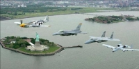 Memorial Day Air Show Jones Beach, NY